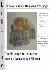 Tentoonstelling Lika Tov 2-1